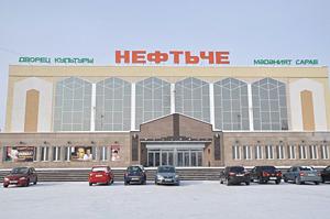 """Выставка будет проходить в ДК  """"Нефтьче """" Адрес: г. Альметьевск, ул. Ленина, д.98 Это комфортное современное здание в..."""
